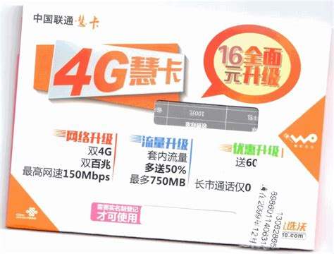 Using your iPhone in China – Prepaid Sim Card Android