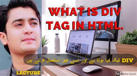 What Is DIV tag in html in hindi|urdu lecture 6 - YouTube