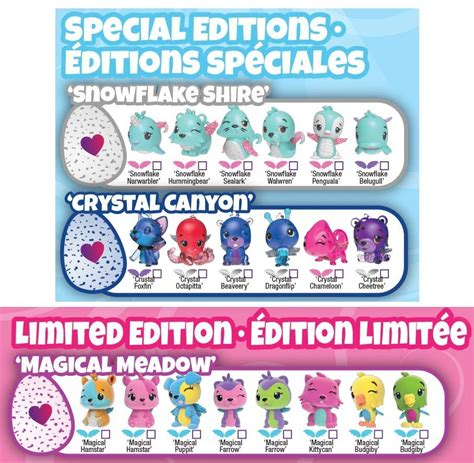 Hatchimals Colleggtibles Special and Limited Edition